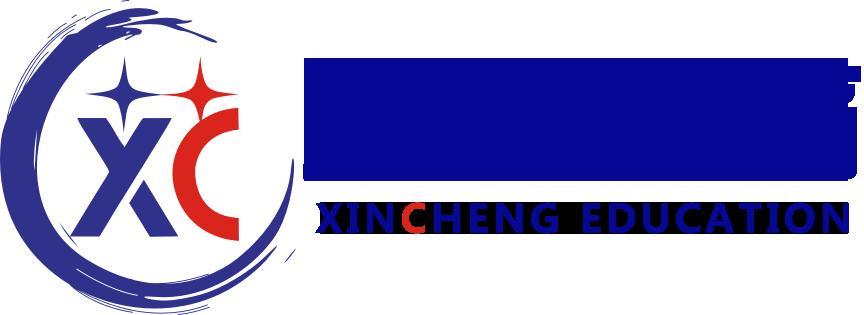 北京欣程教育机构