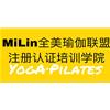 Milin RYS200全美瑜伽学院